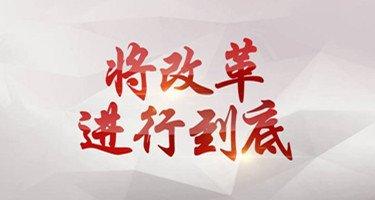 read_image.jpg